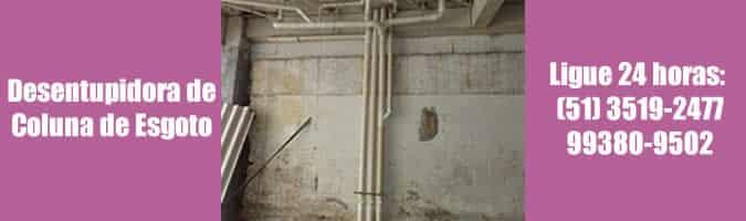 desentupidora de coluna em porto alegre 24 horas advento